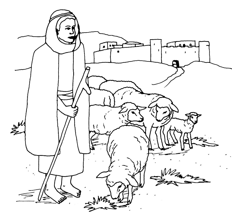 essaie dans la bible